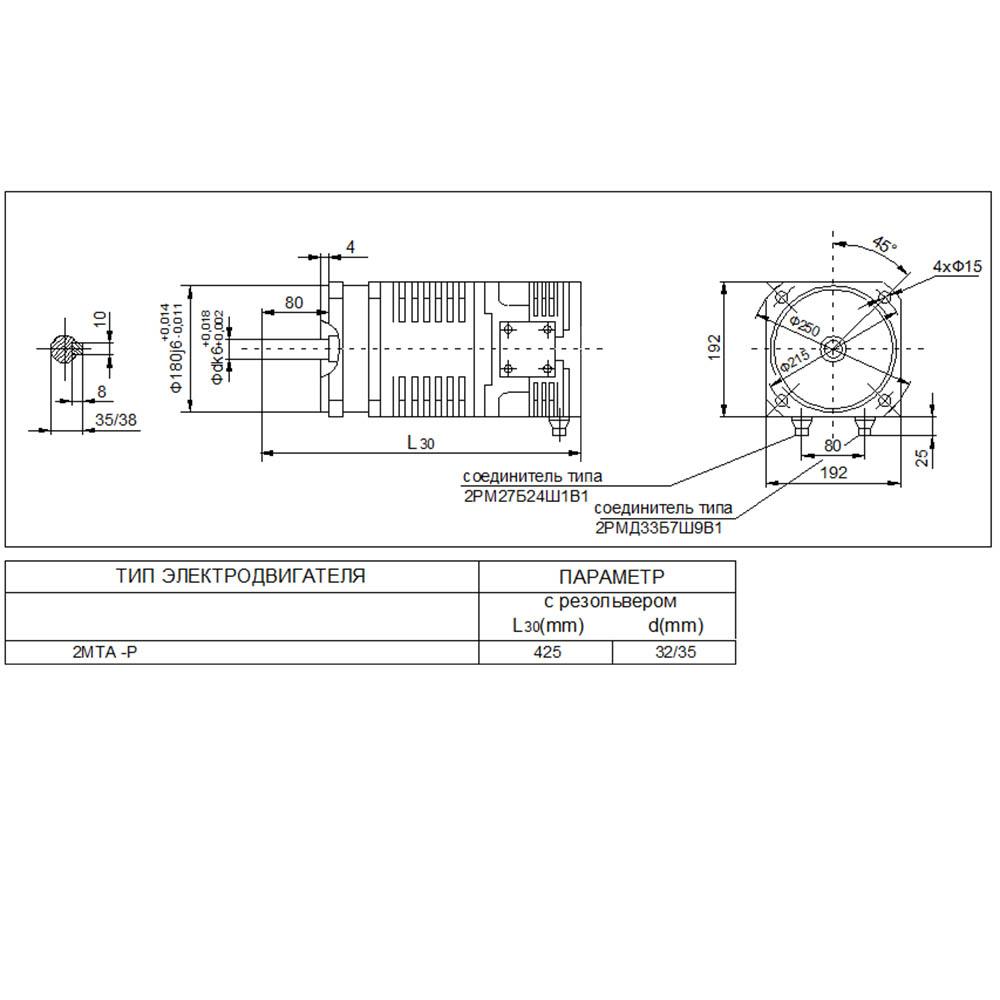 Высокомоментный электродвигатель постоянного тока 2МТА-Р фото 1