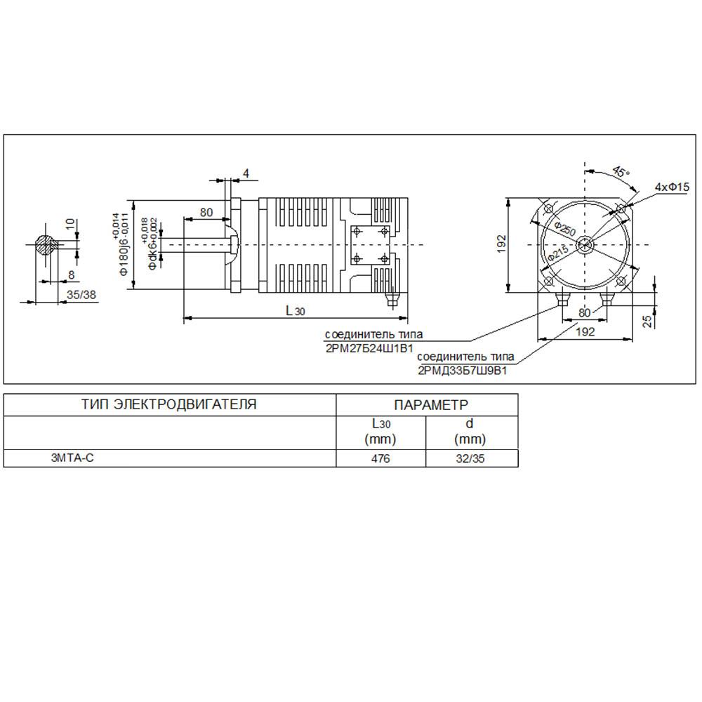 High-torque DC motor 3MTA-C foto  1