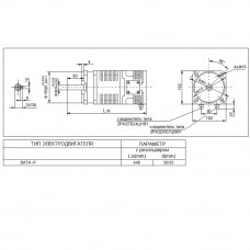 Высокомоментный электродвигатель постоянного тока 3МТА-Р