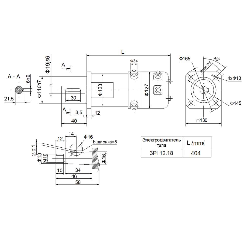 DC servomotor 3PI12.18 foto  1