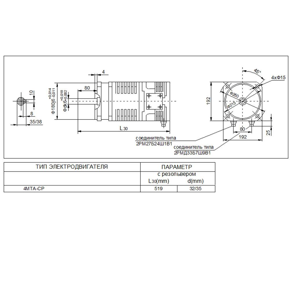 High-torque DC motor 4MTA-CP foto  1
