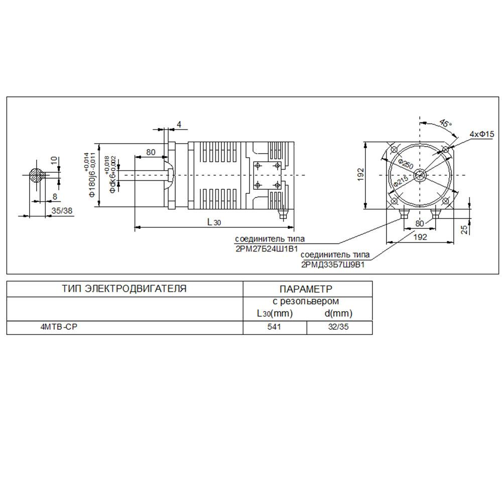 Высокомоментный электродвигатель постоянного тока 4МТВ-СР фото 1