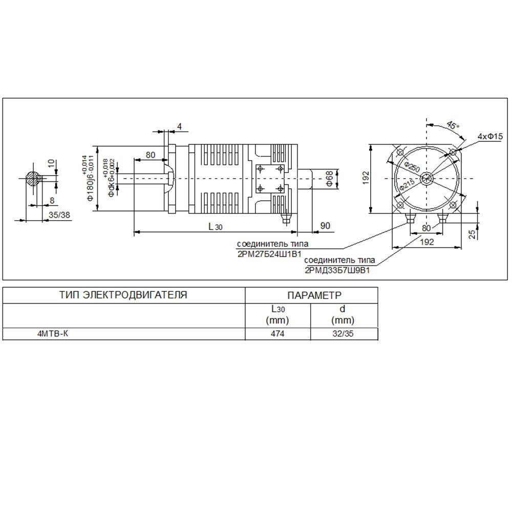 Высокомоментный электродвигатель постоянного тока 4МТВ-К фото 1