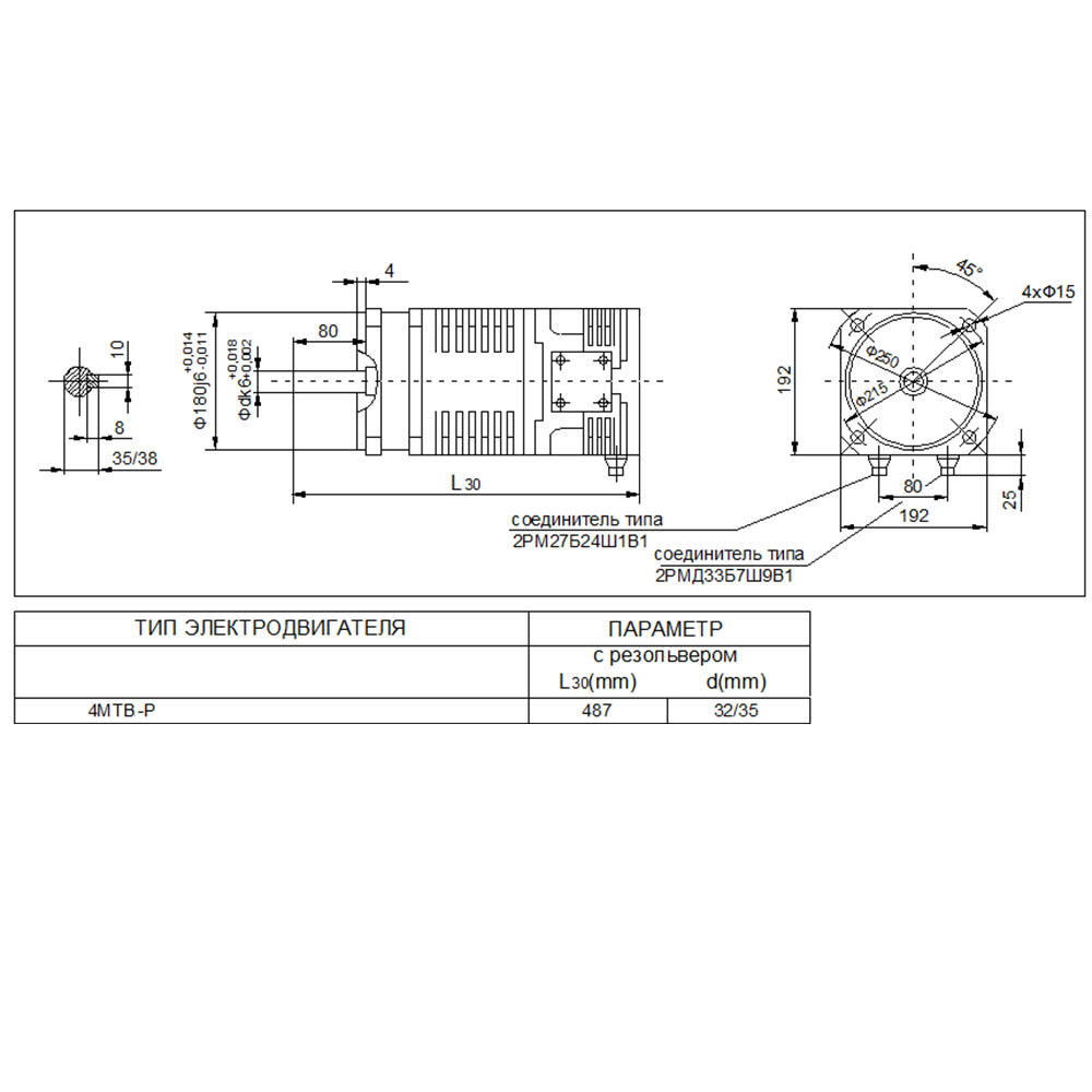 Високомоментний електродвигун постійного струму 4МТВ-Р фото  1