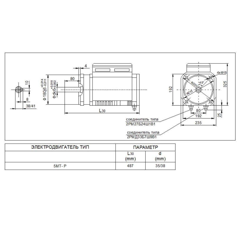 High-torque DC motor 5MT-P foto  1