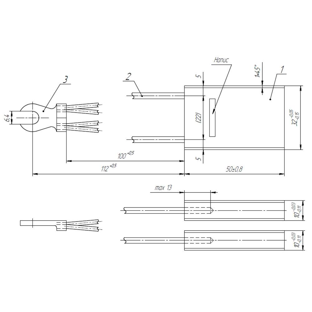 Електрографітна щітка ЕГ2А 2/10x32x50/ К1-8 фото  1