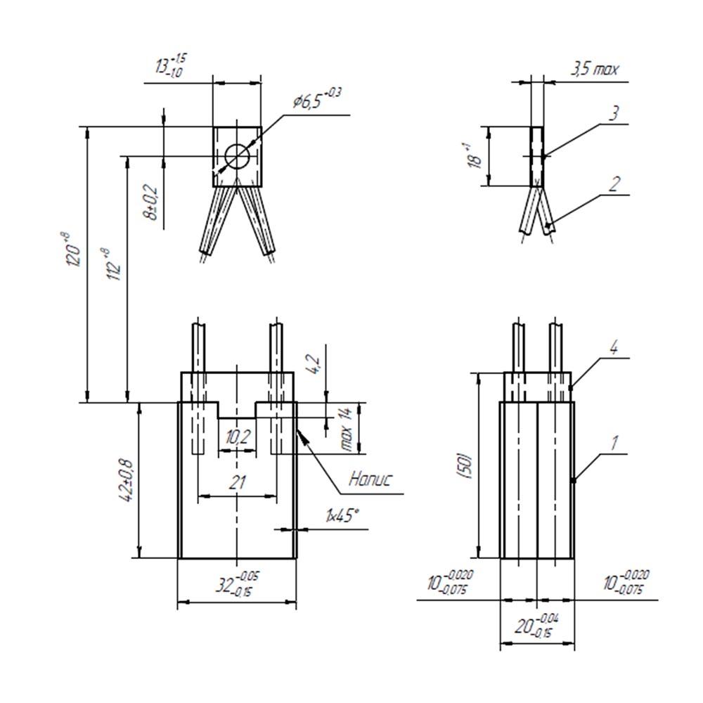 Електрографітна щітка ЕГ841 2/10x32x42/ К12-8 фото  1