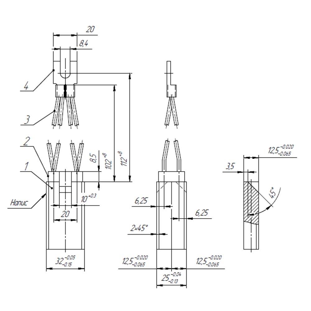 Электрографитовая щетка ЭГ841 2/12.5x32x57/ К12-8 фото 1