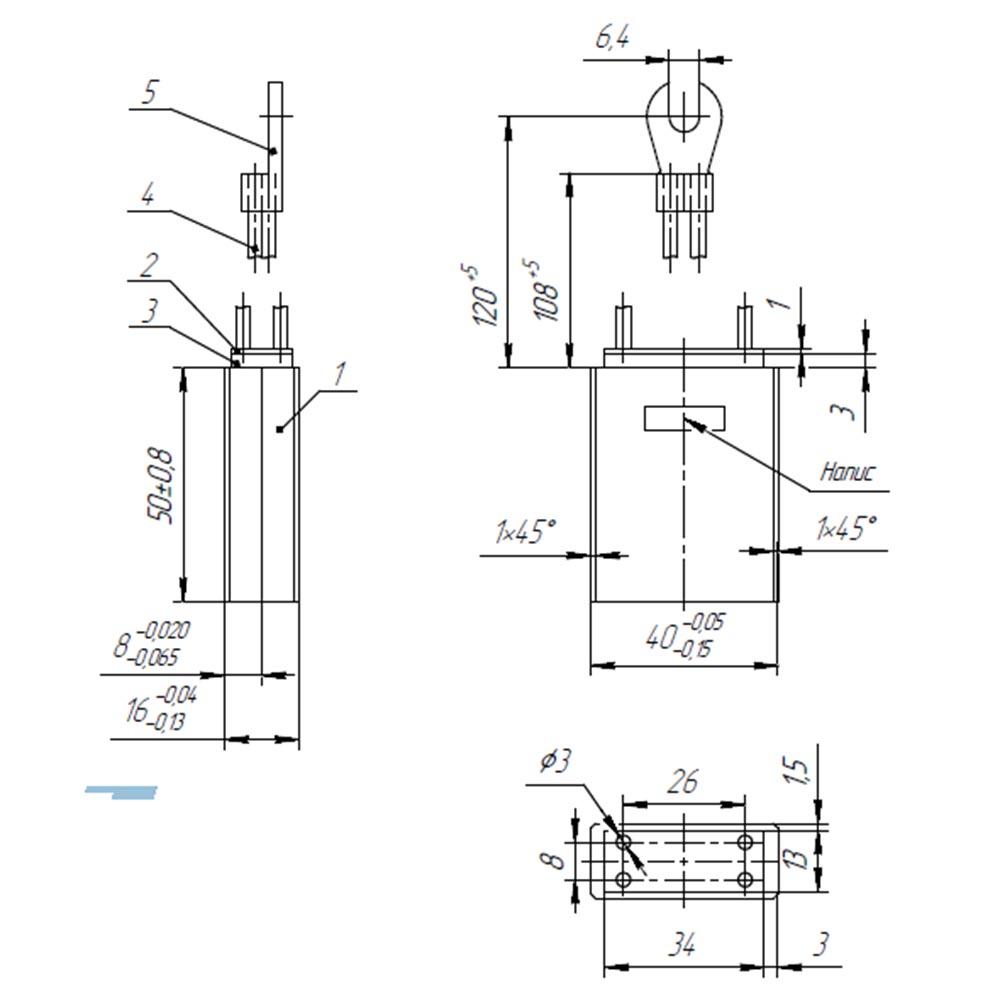 Электрографитовая щетка ЭГ841 2/8x40x50/ К1-8 фото 1