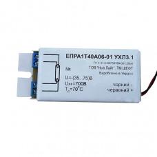Electronic ballast EPRA1T40A06-01