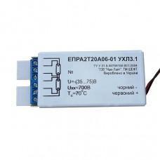 Electronic ballast EPRA2T20A06-01
