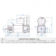 Електродвигун постійного струму МР112L