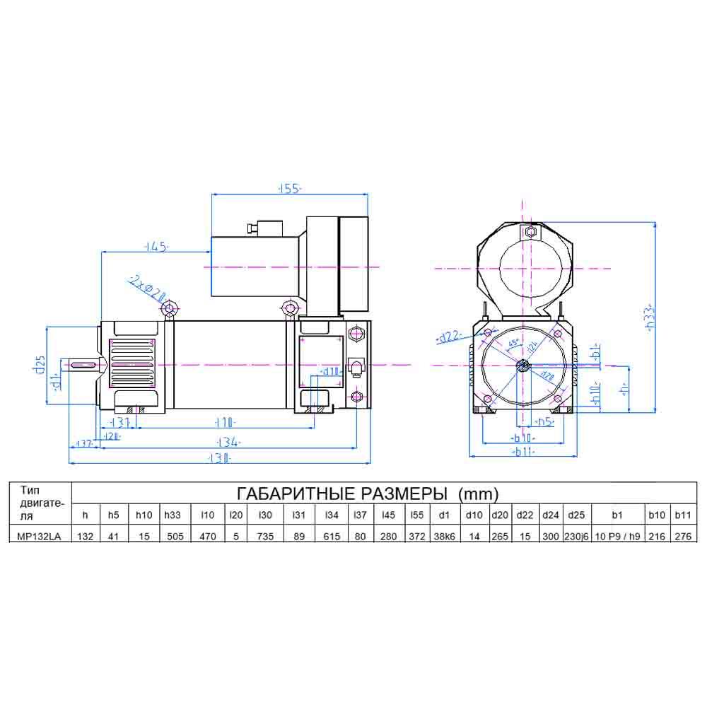 Електродвигун постійного струму МР132LA фото  1
