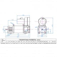 Електродвигун постійного струму МР132LA