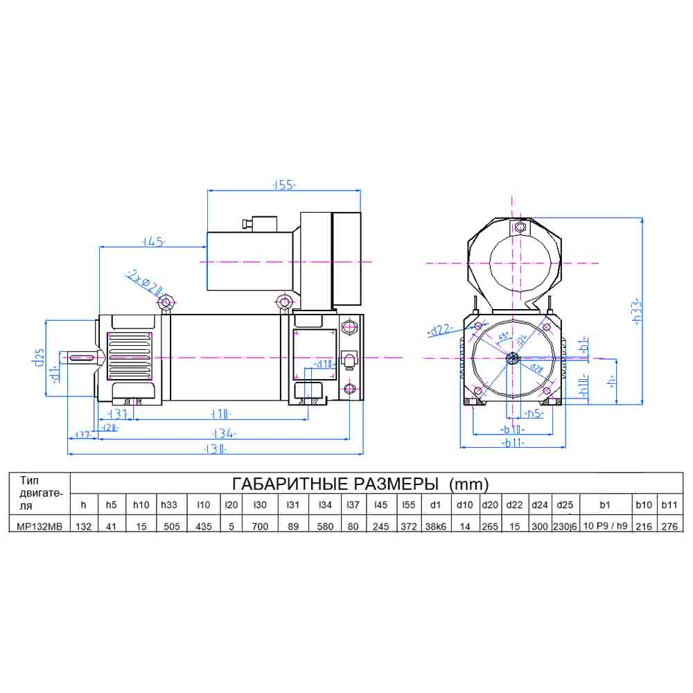Електродвигун постійного струму МР132МВ фото  1