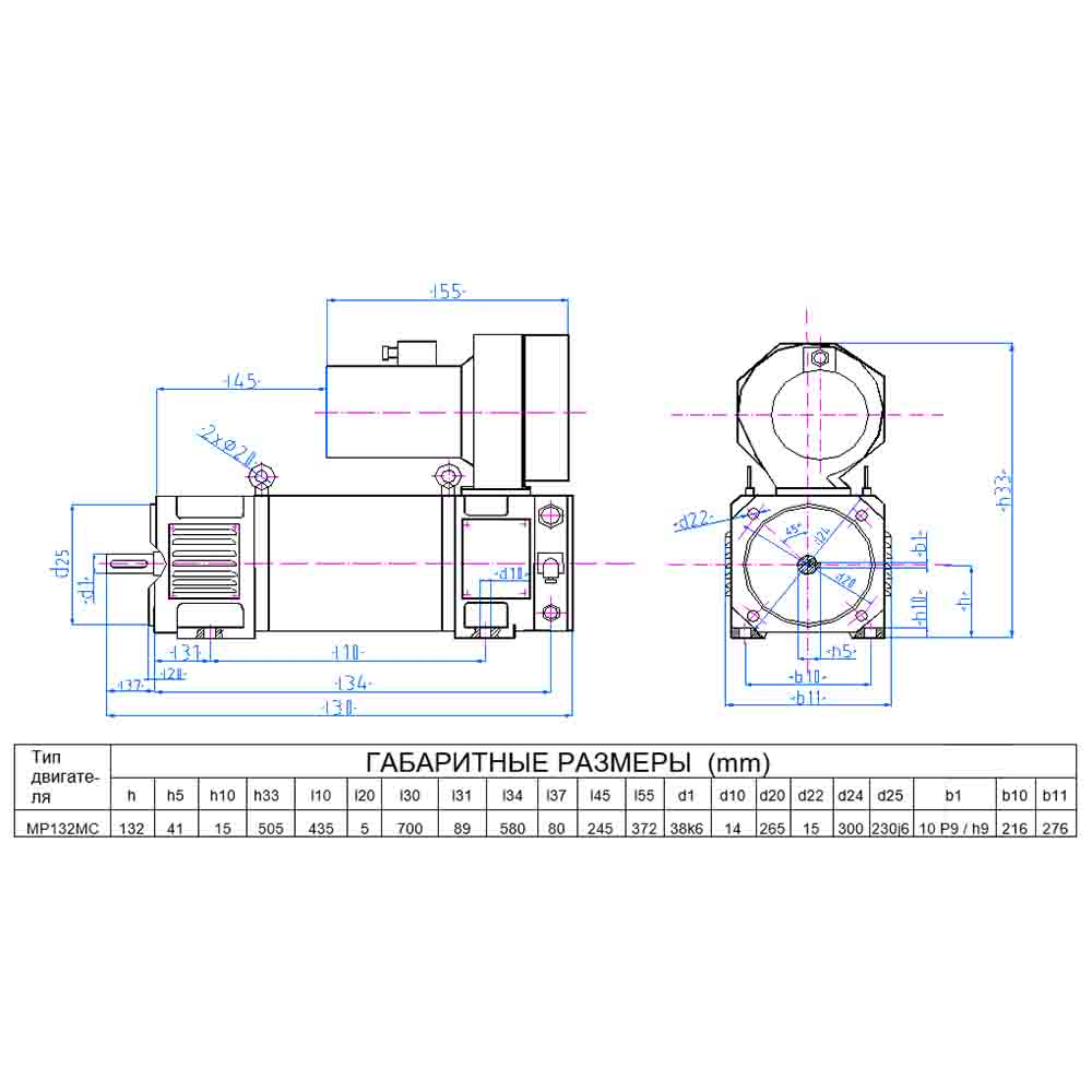 Электродвигатель постоянного тока МР132МС фото 1