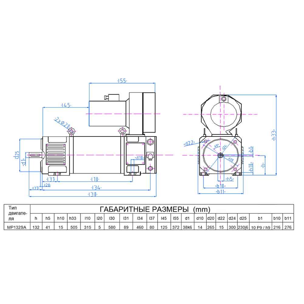 Електродвигун постійного струму МР132SA фото  1