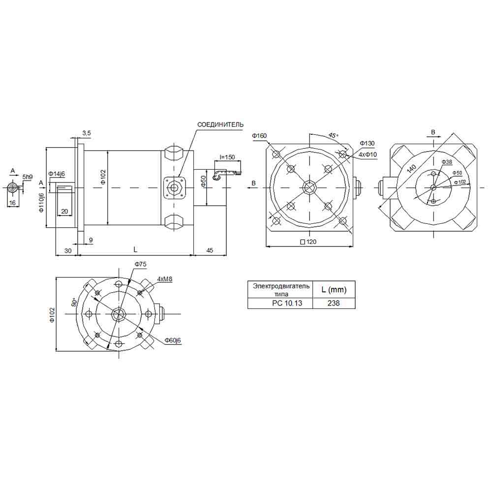 DC servomotor PC10.13 foto  1