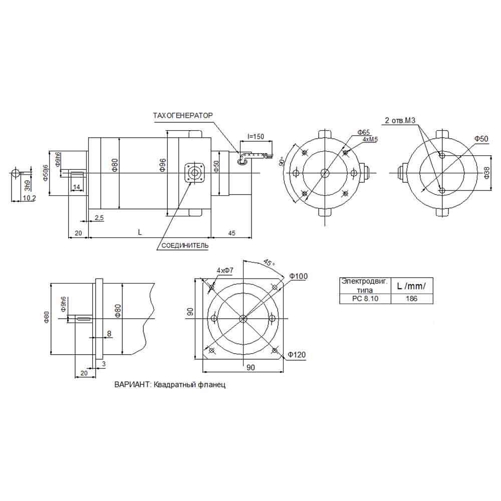 DC servomotor PC8.10 foto  1
