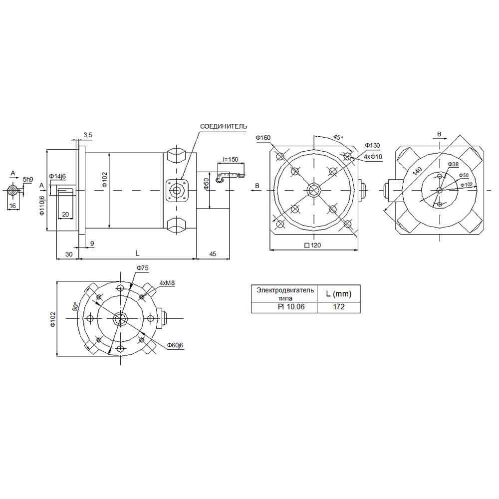 Серводвигатель постоянного тока РI10.06 фото 1
